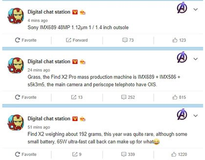 Любопытные подробности о смартфоне Oppo Find X2 Pro