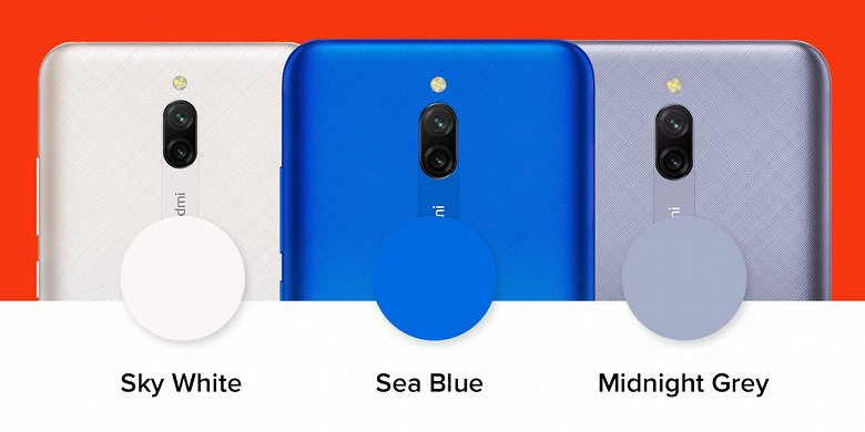 Представлен бюджетный смартфон Redmi 8A Dual