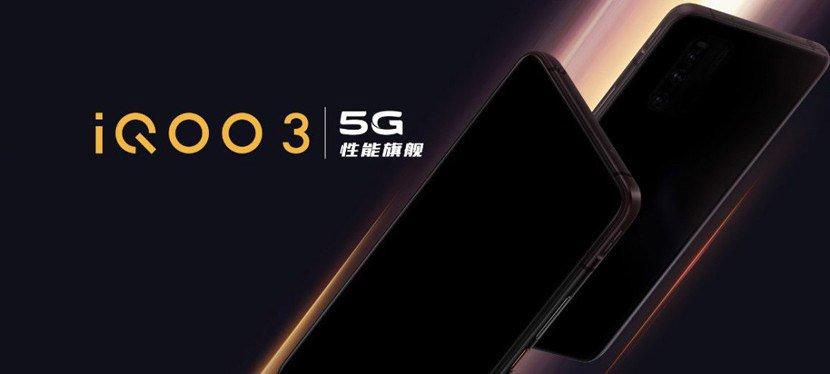 Еще не анонсированный iQOO 3 засветился в AnTuTu