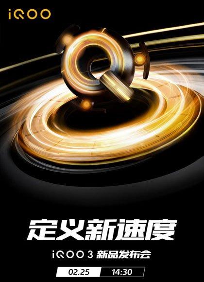 Компания Vivo раскрыла дату выхода смартфона iQOO 3