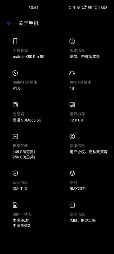 Раскрыты характеристики смартфона Realme X50 Pro