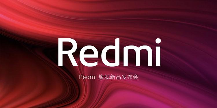 Премьера мощной новинки Redmi состоится 11 февраля
