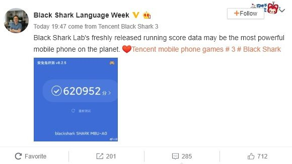 Игровой смартфон Black Shark 3 от Xiaomi - анонс 3 марта