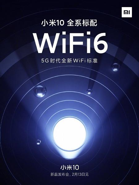 Новые подробности о смартфонах линейки Xiaomi Mi 10