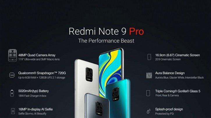 Состоялась премьера смартфона Redmi Note 9 Pro