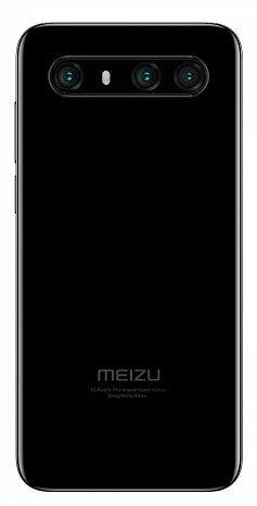 Meizu 17 (Meizu 17th)