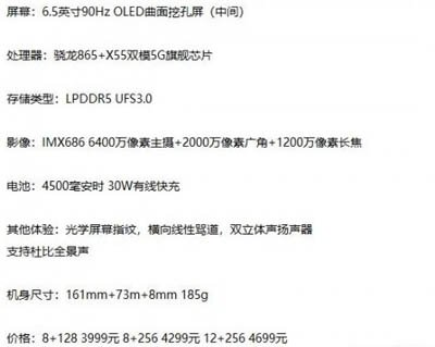 Цены и характеристики смартфона Meizu 17 раскрыты до анонса