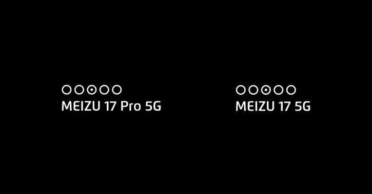 Флагманы Meizu 17 и Meizu 17 Pro оснастят пента-камерой
