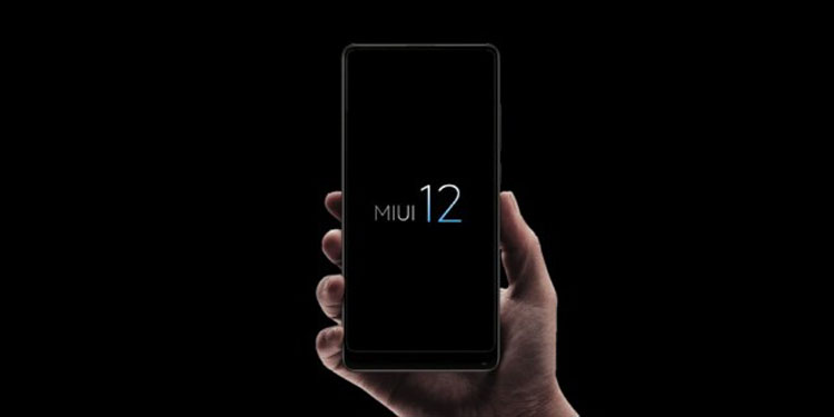 Какие смартфоны Xiaomi получат MIUI 12 на Android 11?