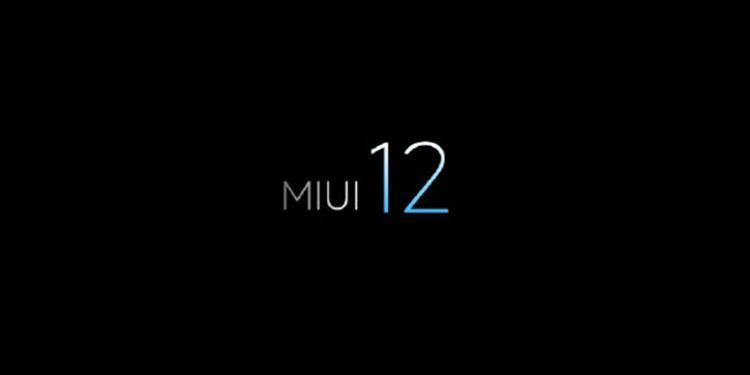 Компания Xiaomi закрывает MIUI 11 Beta. Ждем MIUI 12?