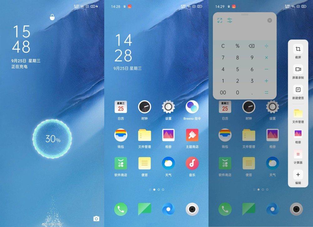 Какие смартфоны Oppo получат ColorOS 7 в апреле?