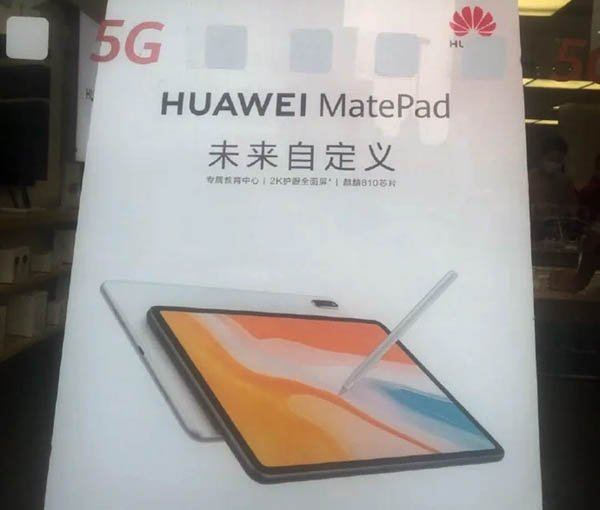 Онлайн-площадки уже рекламируют новый Huawei MatePad
