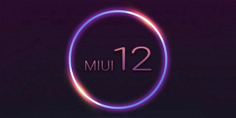 В MIUI 12 будет совершенно новое приложение камеры