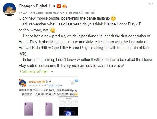 Honor выпустит доступный смартфона на платформе Kirin 990 5G