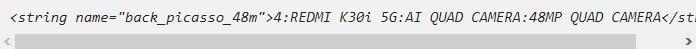 Xiaomi готовит модель Redmi K30i с камерой на 48 Мп?
