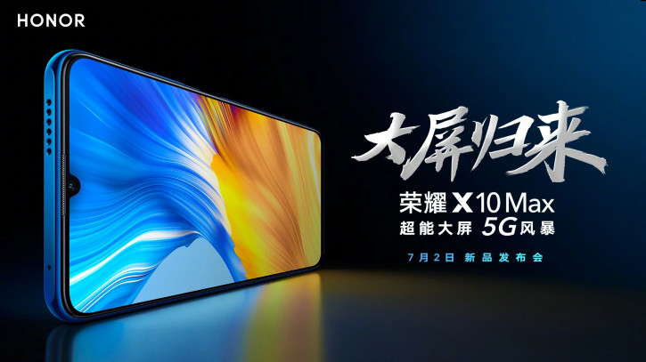 Что уже известно о планшетофоне Honor X10 Max?