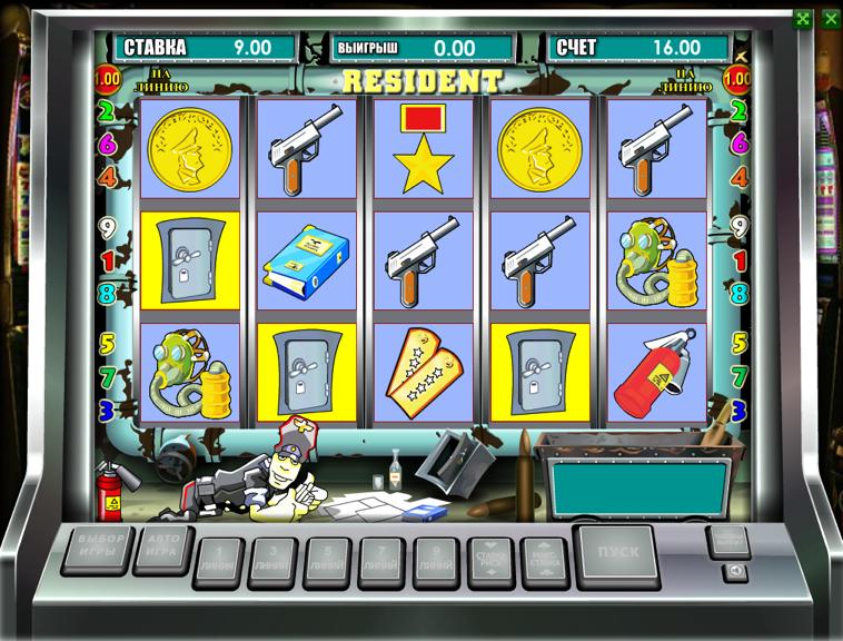 Сейф автоматы игровые детский игровой автомат новотач